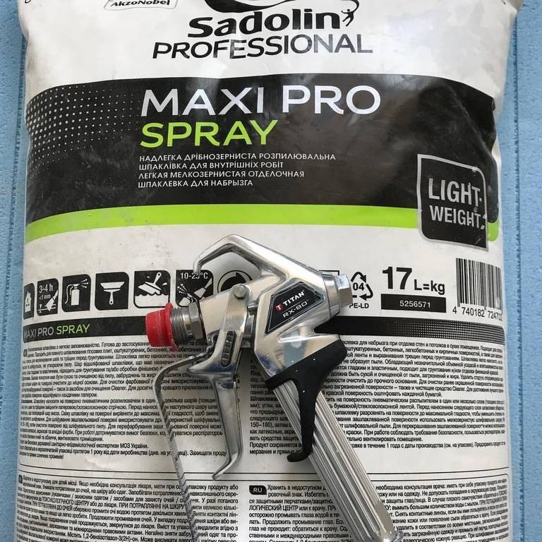sadolin_maxi_pro_spray_text_2
